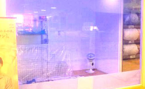 除菌消臭クリーン室