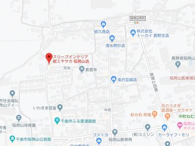 稲荷山店map