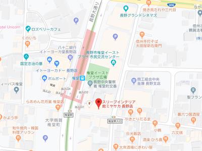 長野店map