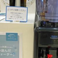 ご自宅でも手軽にミネラル水素水!